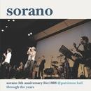 sorano 5th anniversary live/SORANO
