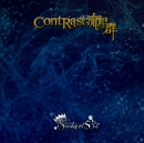 ContRast流星群/Solaris.★