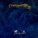 ContRast流星群 DVD/Solaris.★