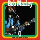 栄光の黙示録 第1章/Bob Marley