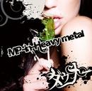 MP-in-Heavy metal(TYPE-B 黒盤)/ダウナー