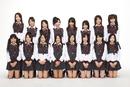強き者よ(team KII ヴァージョン)/SKE48(teamK II)
