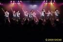 会いたかった(SKE48 teamKII ヴァージョン)/SKE48(teamK II)