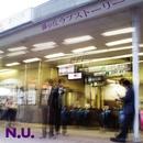 藤が丘ラブストーリー/N.U.
