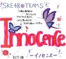 手をつなぎながら 10/SKE48(teamS)
