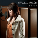 Brilliant World/織田 かおり