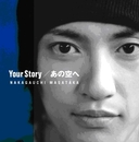 Your Story/あの空へ(通常盤)/中河内 雅貴