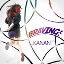 BRAVING!(通常盤)/KANAN