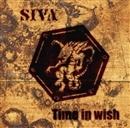 Time in wish/SIVA