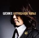 WORKS/林田 健司