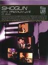 SHOGUN MTV PREMIUM LIVE in duo/SHOGUN
