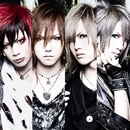 Eyes of Insanity/GALEYD