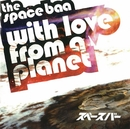 with love from a planet/The Space Baa