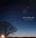 クリスタルメロディーMr.Children作品集3/Crystal Melody