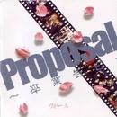 Proposal~卒業告白~MAIN SIDE/ヴィドール