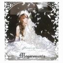 Heaven's Novel-ヘヴンズノベル- (TYPE-B)/Megaromania