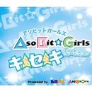 キ☆セ☆キ/AsoBit★☆Girls B-Style