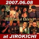 南條倖司SOUL BAND at JIROKICHI 070608/南條倖司SOUL BAND