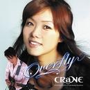 Overfly/CRaNE