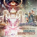 那由多の軌跡 オリジナルサウンドトラック/Falcom Sound Team jdk