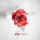 薔薇~Rose~C-Type/Lycaon