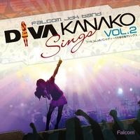 Falcom jdk BAND Diva Kanako sings Vol.2