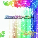 Kirameki☆レインボー/カル・ヴァリ