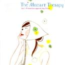 The Mozart Therapy~和合教授の音楽療法~Vol.1 花粉症/和合 治久
