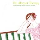 The Mozart Therapy~和合教授の音楽療法~Vol.2 肩こりの予防/和合 治久