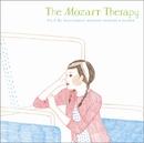 The Mozart Therapy~和合教授の音楽療法~Vol.5 脳神経系疾患・認知症でお悩みの方へ/和合 治久