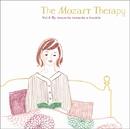 The Mozart Therapy~和合教授の音楽療法~Vol.6 不眠症でお悩みの方へ/和合 治久