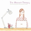 The Mozart Therapy~和合教授の音楽療法~Vol.8 ドライアイ・ドライマウスでお悩みの方へ/和合 治久