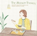 The Mozart Therapy~和合教授の音楽療法~vol.12 高血圧・糖尿病でお悩みの方へ/和合 治久