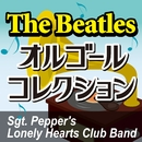 The Beatlesオルゴールコレクション 「Sgt. Pepper's Lonely Hearts Club Band」/オルゴール・プリンセス