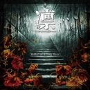 Reflect of Killing Fleur DVD/凛-the end of corruption world-