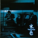 水色(初回限定盤)DVD/Vogus Image