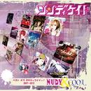 ベスト オブ ダサカッコイイっ!2007-2012 「NUDY&COOL」/シンディケイト