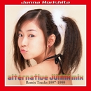 alternative JUNNA mix ~REMIX TRACKS 1997-1999~/森下 純菜