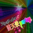 堕天使Party!/Rose Mist