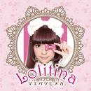マエパツヒメカ/Lolitina