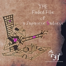 THE Faded Film of Japanese Sadness/ネガ