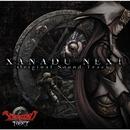 オリジナル・サウンドトラックXANADU NEXT/Falcom Sound Team jdk