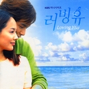 Loving You Original Soundtrack/アイリス