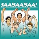 SAA!SAA!SAA!/SALSA5