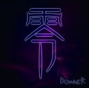 零/DOWNER