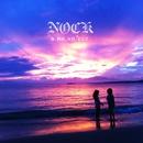 海。砂浜。夕日。そして。。。/NOCK