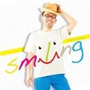 smiling/ふかせひとひろ