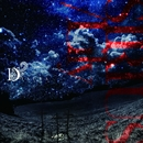 SIRIUS/Lily A TYPE DVD/DIAURA