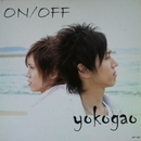 yokogao/ON/OFF