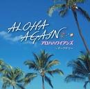 ALOHA AGAIN/アロハハワイアンズ